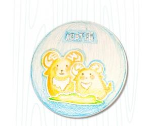 十二生肖系列-羊