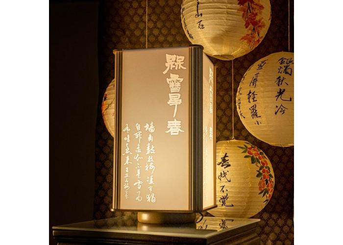 橫式三層燈箱